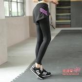 假兩件運動褲 假兩件緊身運動褲女高腰健身褲瑜珈褲速幹高彈力透氣跑步長褲 3色