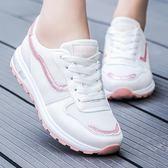 女體能初中學生跑步鞋中考體育考試專用立定跳遠鞋田徑運動夏【全館免運八五折】