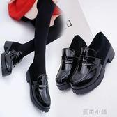 萬用cos鞋子制服鞋圓頭單鞋學院風JK鞋日本學生鞋動漫小黑鞋 藍嵐