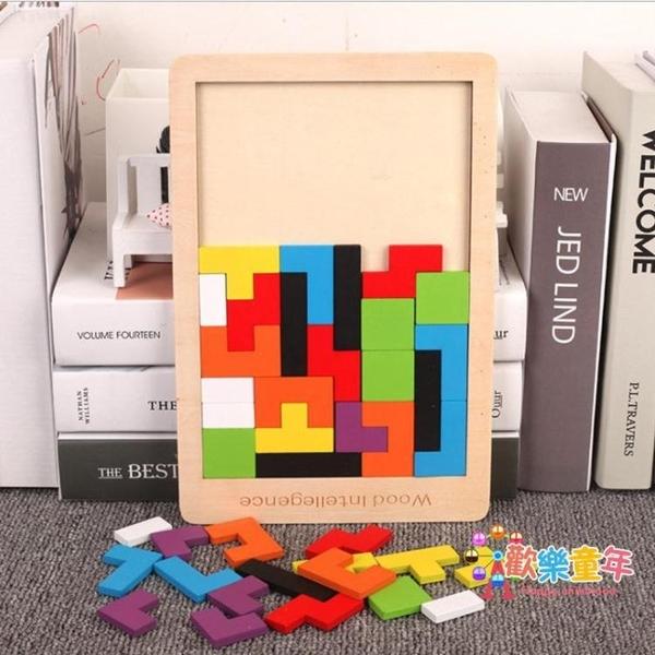 益智拼圖 俄羅斯方塊積木兒童益智拼圖寶寶幼兒智力開發男孩女孩七巧板玩具 1色 交換禮物
