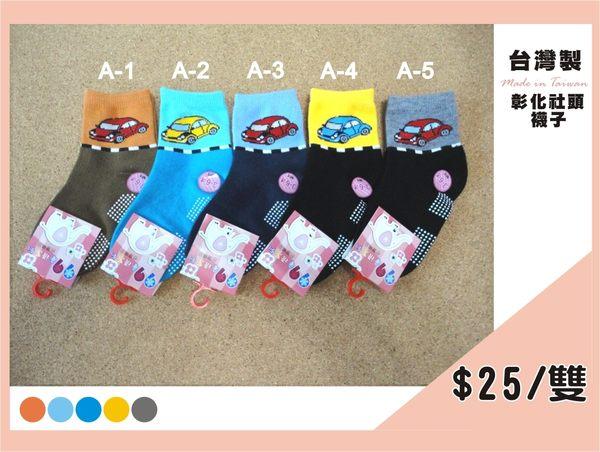 【YT店】(3~6歲)跑車與線條圖案襪子/短襪/止滑襪/童襪【台灣製MIT】