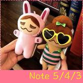 【萌萌噠】三星 Galaxy Note 5/4/3  日本睫毛眼鏡梨花娃娃保護殼 360度旋轉支架 透明硬殼 手機殼