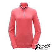 Polarstar 台灣製造 兒童 高領拉鍊保暖上衣『桃紅』P17201 排汗│MIT│透氣│保暖│抗靜電