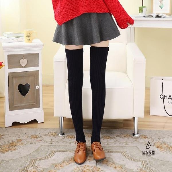 長襪女保暖護腿套秋冬加厚襪套日系學院風長筒襪堆堆過膝寬鬆毛線【愛物及屋】