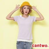 cantwo圓領弧度條紋二件式上衣(共三色)~網路獨家精選590