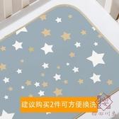 大姨媽墊月經墊女床上可洗防水生理期經期小床墊【櫻田川島】