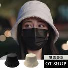 OT SHOP[現貨]帽子 漁夫帽 盆帽 遮陽帽 女款 棉質 羊羔毛 素色 雙面設計 百搭 韓系文青 黑/米白 C2215