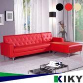 【KIKY】法式香波L型皮沙發座向可選(紅色黑色乳白色)