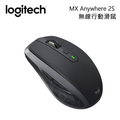 Logitech 羅技 MX Anywhere 2S 無線行動滑鼠 羅技FLOW跨電腦控制 可快速充電