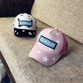 兒童帽子夏季網帽棒球帽透氣 易樂購生活館