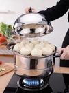 蒸鍋兩層2層烝鍋家用小不銹鋼雙層饅頭蒸螃蟹的鍋大號大容量加厚【樂享生活館】liv