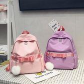 女孩公主可愛小書包女童時尚輕便休閒旅游雙肩包兒童背包包旅行潮igo『韓女王』