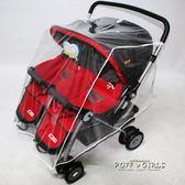 通用型雙胞胎嬰兒車防雨罩防風罩保暖罩雙人前後左右座手推車雨罩     泡芙女孩輕時尚