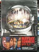 挖寶二手片-P03-581-正版DVD-電影【5月天 諾亞方舟】-全球第1部4DX演唱會電影