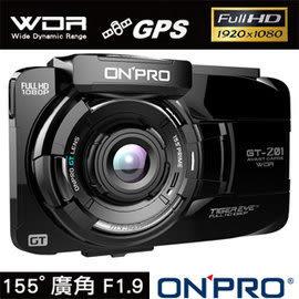 ONPro GT-Z01 機皇 高畫質 超廣角 行車記錄器 觸控螢幕 155度廣角 GPS定位照相提醒