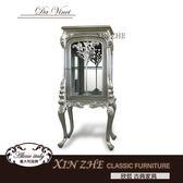 【欣哲古典家具】達文西玻璃銀箔中櫃