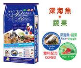 獨賣【LCB藍帶廚坊】15KG系列【20包組】- 狗飼料 - 魚肉口味