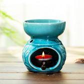 香薰爐蠟燭香薰燈精油燈 泰式陶瓷酒店精油熏香爐大容量送蠟燭托
