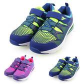 DIADORA 男女大童慢跑鞋 (氣墊 路跑 訓練 童鞋≡體院≡