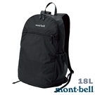 Mont-Bell 1123978_BK黑 18L可捲收輕量休閒背包 Pocketable攻頂包/雙肩後背包/自助旅行包