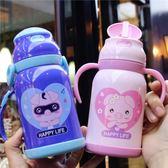 兒童水杯女童水杯隨手杯小學生防摔家用吸管杯可愛卡通幼兒園水杯『櫻花小屋』