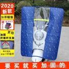 電動車摩托車擋風板夏季電動車防曬罩加寬加厚電瓶車前擋雨防風板 快速出貨YJT