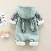 兒童衣服 兒童秋季連體衣男女兒童冬季哈衣新生兒冬裝加厚衣服0- 1歲外出服