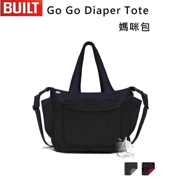 2015新品【A Shop】出國/旅遊Built NY Go Go Diaper Tote 媽咪包 BBY-GGDT系列 共2色