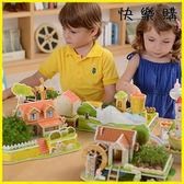 拼圖 3d立體拼圖兒童拼裝手工diy制作益智力玩具