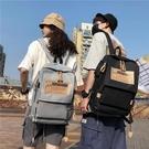 書包 韓版中學生書包定制雙肩包時尚休閑旅行背包一件代發【聖誕禮物】