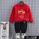 嬰兒大紅衛衣套裝長褲子秋冬幼兒男童女寶寶加厚加絨喜慶兩件【新春特惠】