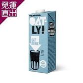 瑞典Oatly 原味燕麥奶 (1000mlX6瓶)【免運直出】