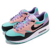Nike 復古慢跑鞋 Air Max 1 NK Day GS 紫 黑 麂皮 果凍底 運動鞋 女鞋 大童鞋【PUMP306】 AT8131-001
