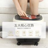 220V足浴盆按摩洗腳盆全自動電動加熱泡腳機熏蒸足浴器家用深桶 水晶鞋坊igo