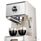 220V電器AC-ES12A咖啡機家用商用意式全半自動小型蒸汽式奶泡 FF1709【男人與流行】