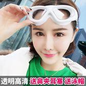 游泳鏡高清防霧防水電鍍大框男女士泳帽平光游泳眼鏡裝備