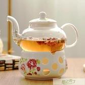 陶瓷花茶壺 花茶具花茶杯玻璃花草水果花果茶壺耐熱蠟燭加熱套裝 【快速出貨】
