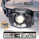 Luxsit 5LC 四光源照明頭燈 (PHMOM3A005)【AH12001】聖誕節交換禮物 大創意生活百貨