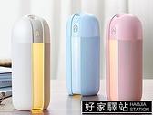 加濕器小型家用臥室靜音學生USB宿舍辦公室桌面空氣無線可充電款大霧量噴霧頭器