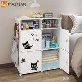 床頭櫃 簡易塑料床頭櫃組裝儲物櫃宿舍小收納櫃子床邊臥室簡約現代經濟型igo 享購