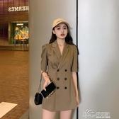 西裝洋裝收腰顯瘦2020新款夏季小香風氣質女神范韓版法式短裙 好樂匯