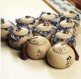 中逸 粗陶茶葉罐 普洱醒茶罐 密封罐 大號紅茶綠茶陶瓷『新佰數位屋』