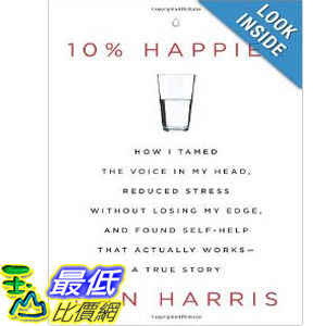 【103玉山網】 2014 美國銷書榜單 10% Happier: How I Tamed the Voice in My Head  $897
