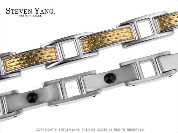 鍺手鍊STEVEN YANG西德鋼飾 鍺精品系列 「金色皮紋」時尚健康