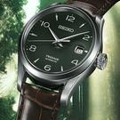 SEIKO PRESAGE 綠琺瑯工藝限量錶 6R35-00C0G(SPB111J1)