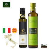 閤大喜DOP冷壓初榨橄欖油 +特羅法蘭斯坎Litaliano橄欖油 二入組