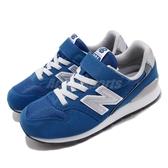 New Balance 慢跑鞋 YV996 W 藍 白 寬楦 童鞋 中童鞋 麂皮 魔鬼氈 【PUMP306】 YV996CBLW