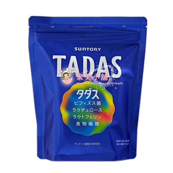 三得利 TADAS 比菲禦力菌