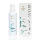 【澳洲G&M-KAKADU PLUM】專業級系列-卡卡度涼感潤膚乳液-1入組 150ml/瓶