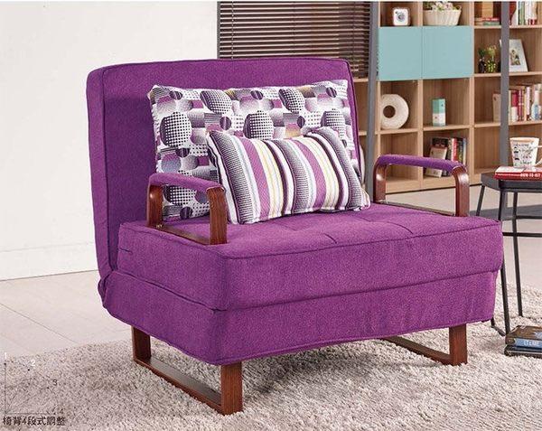 8號店鋪 森寶藝品傢俱 a-01 品味生活 沙發系列727-2 安妮德沙發床(可拆洗)(附抱枕1個.靠枕1個)